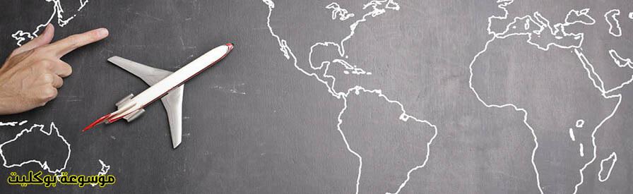 أسئلة المطروحه للهجرة العشوائية لأمريكا