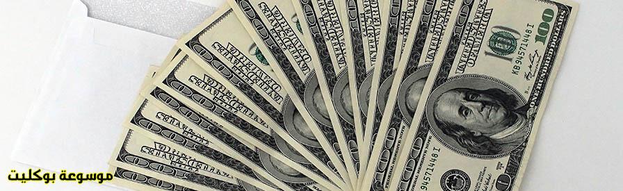 الربح بدون تعب أريد أن أكون أغنى الناس