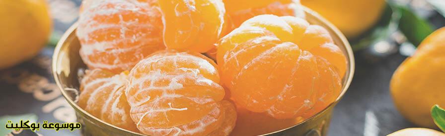 مقارنة بين فوائد اليوسفي والبرتقال