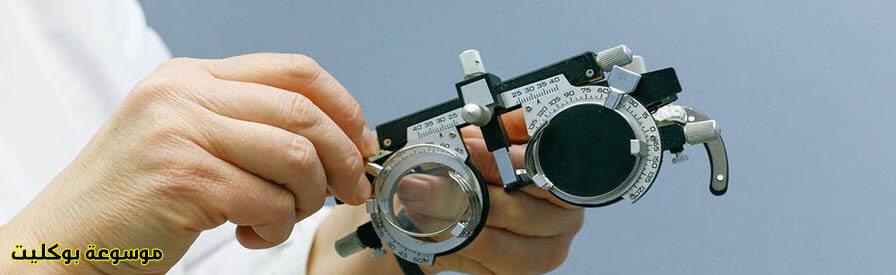إختبار قياس النظر