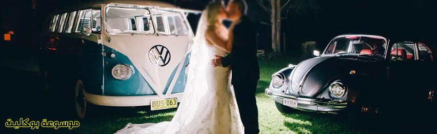 نصائح هامة عن ليلة الزفاف للعروسين