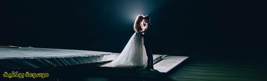 ماذا يحدث ليلة الزفاف بالتفصيل للعروسين