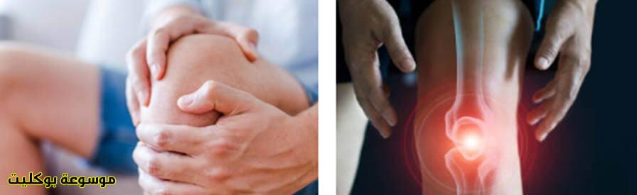 أحدث علاج خشونة الركبة دوائي وطبيعي وأسبابها وأعراضها