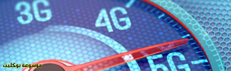 صنع أنتنا تقوي إسقبال إشارة الهاتف المحمول 3G 4G