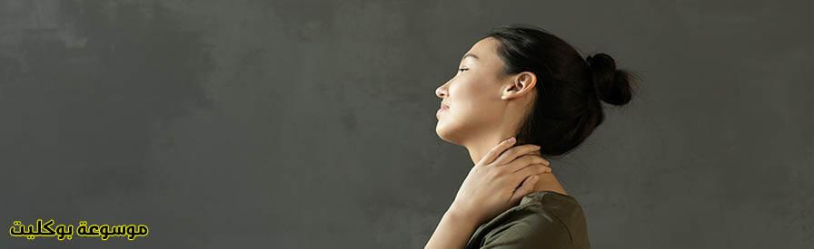 علاج آلام الرقبة من الخلف والكتف والتخلص منها بسرعة