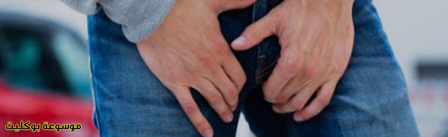 أحدث علاج التسلخات الجلدية بالعلاج المنزلي والطبيعي