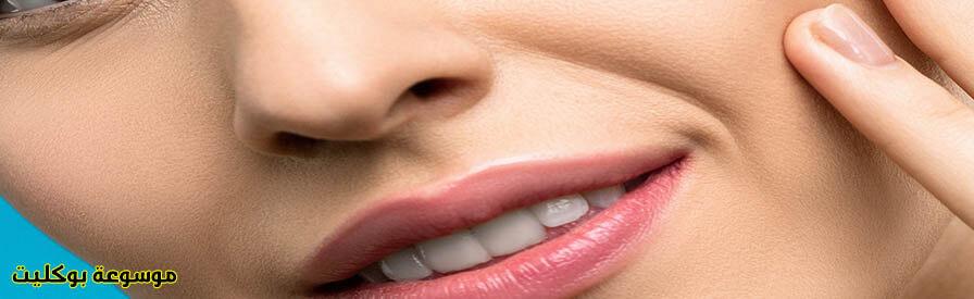 علاج خراج الضرس والأسنان
