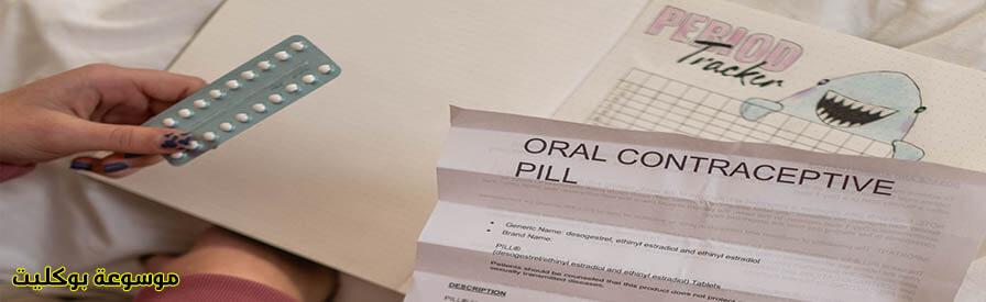 ادوية لعلاج الورم الليفي في الرحم