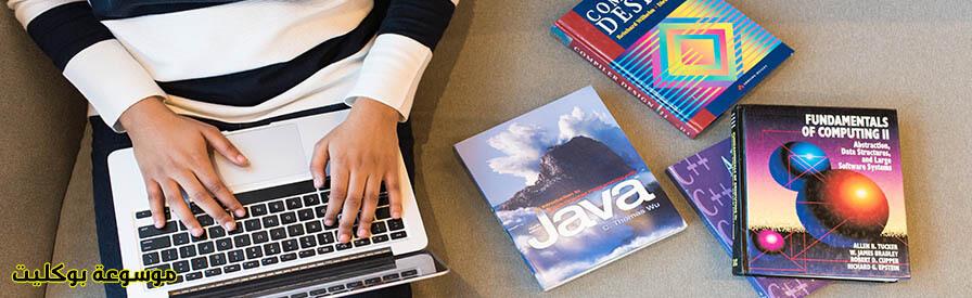 لغات البرمجة واستخداماتها