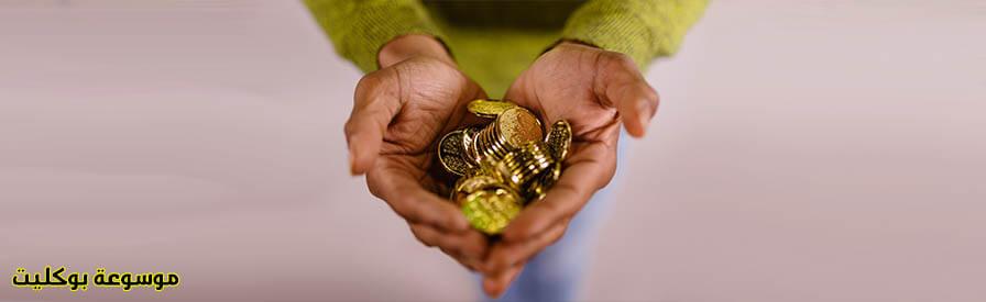 اللعبة التي ستجعلنا نتحدث مع الأطفال عن المال