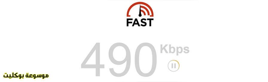 تحديد سرعة النت للأجهزة المتصلة بالراوتر