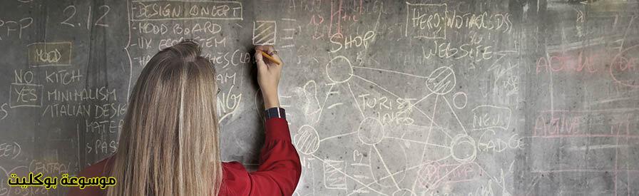 تحضير درس تربية رياضية