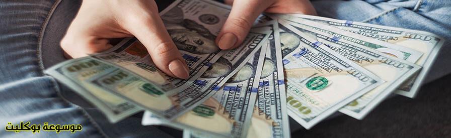 أفضل تطبيقات العمل على توفير أموالك