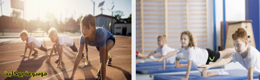 تمرينات الاحماء فى درس التربية الرياضية
