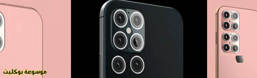 سعر ومواصفات iPhone 14 المميزات والعيوب