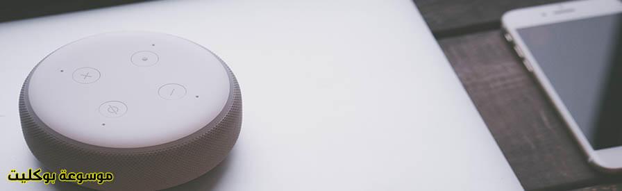 Amazon Echo تساعدك على العثور على هاتفك المفقود