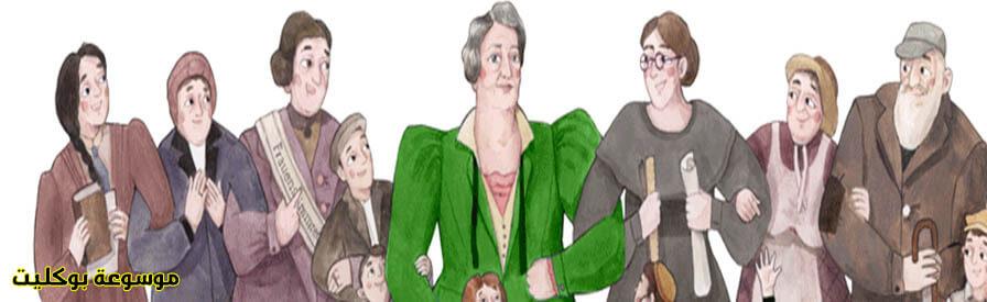 سيدوني فيرنر وحقوق المرأة