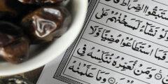 كيف تختم القران في شهر رمضان الكريم