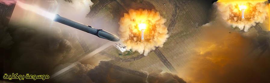 تتبع صاروخ CZ-5B الصيني الخارج عن السيطرة