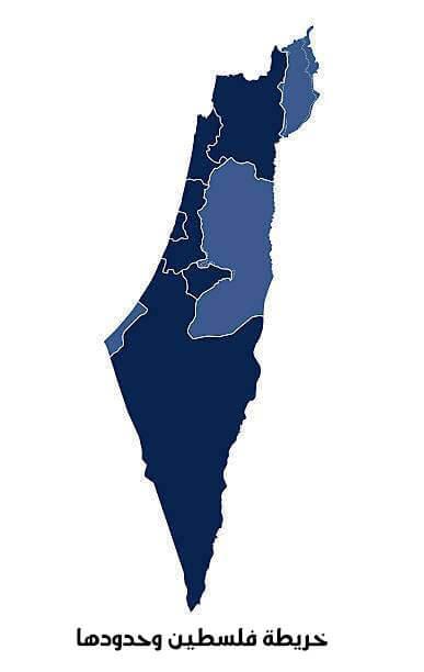 خريطة فلسطين وحدودها
