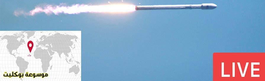مخاوف الصاروخ الصين الخارج عن السيطرة واين وقع؟