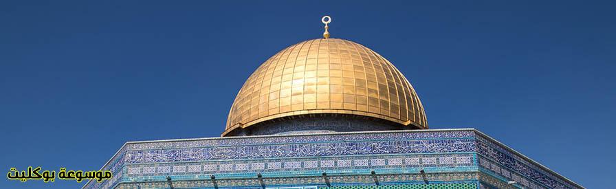 كل ما تود معرفتهُ عن فلسطين وإسرائيل