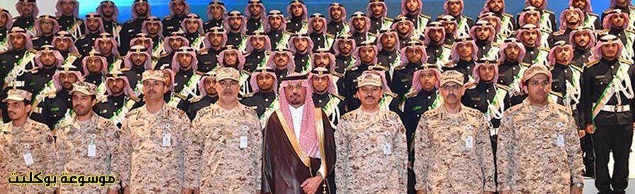 القبول في كلية الملك خالد العسكرية (النتائج,الرواتب)