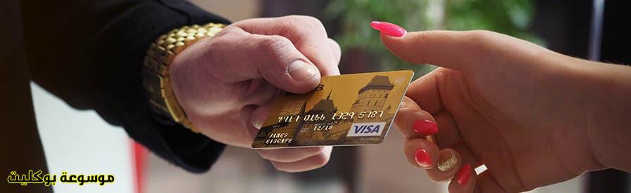 طريقة تغيير رقم الجوال في بنك الرياض بسرعة