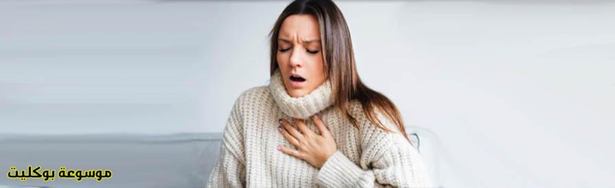 علاج ضيق تنفس وعدم القدرة على أخذ نفس عميق