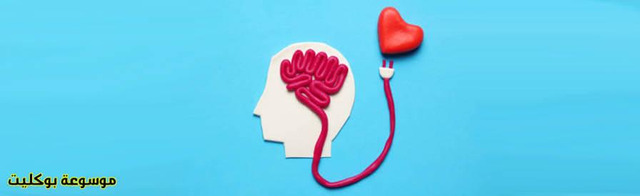 ما هو الذكاء العاطفي وكيف أكتسبه؟